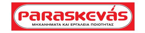 www.paraskevas-m.gr